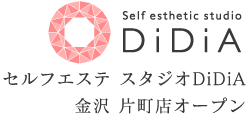 DiDiA金沢片町店オープン