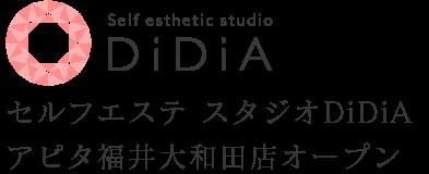 DiDiA福井大和田店オープン