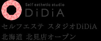 DiDiA北海道北見店オープン