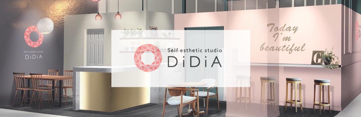募集要項|Self esthetic studio DiDiA