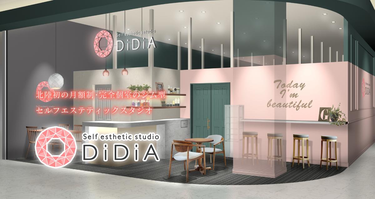 北陸初フィットネスジム型のエステスタジオ「Self esthetic studio DiDiA」